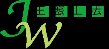 JW生態工法+英文-無框